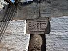 Na horizontálně ležícím bloku je v oválném rámu hieroglyfy napsáno jméno Ramsese II